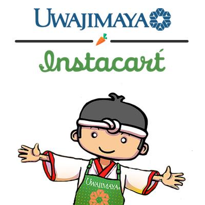 uwa-insta-socialmedia